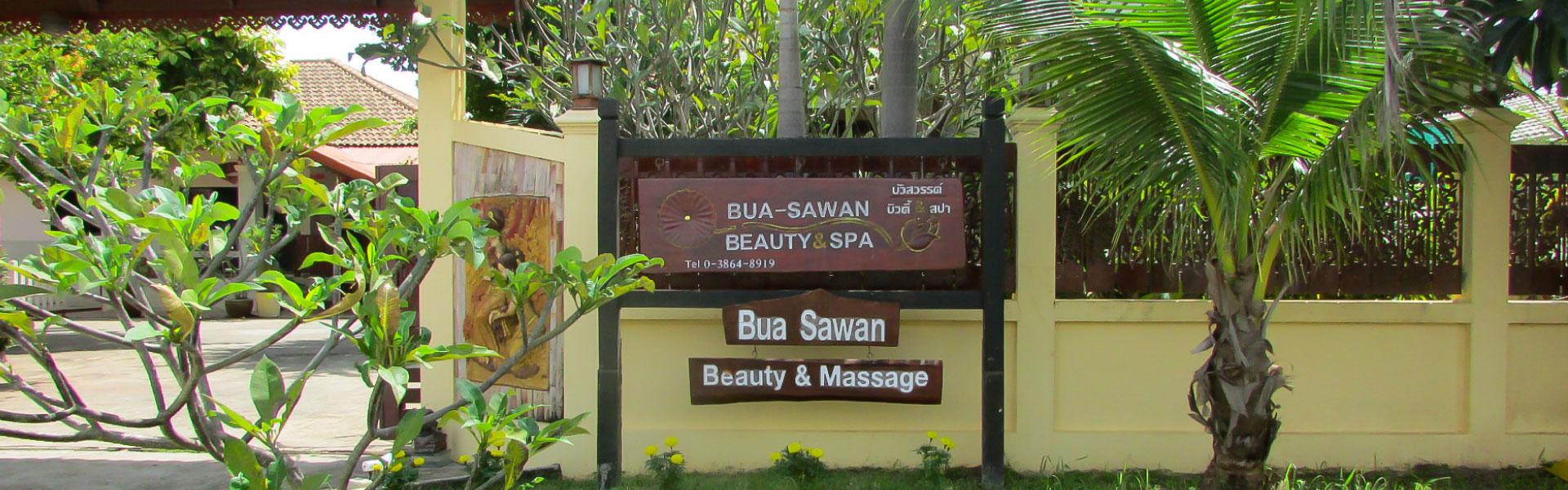 Busuawan-entry