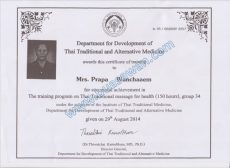 Registration of Massage treatments certificates
