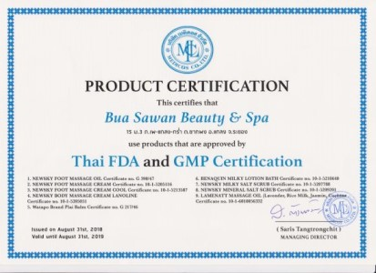 Spa product certificate - English